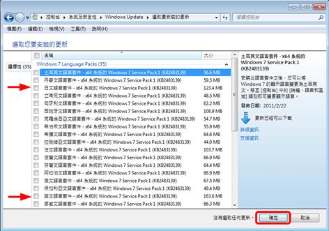 Terminal Service Plus - Documentation