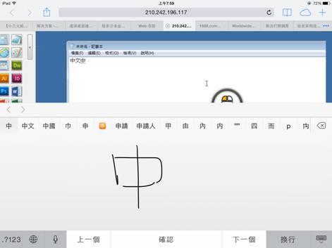 Screenshot 7-8